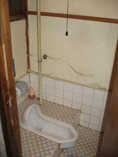 housestyle026.jpg